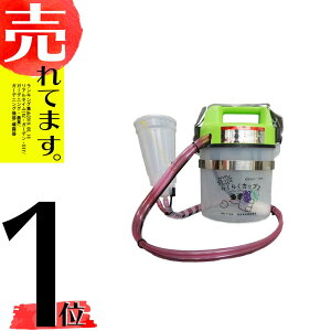 ジベレリン 処理器 噴霧器 らくらくカップ2 特大 (直径約13cm×深さ約24.3cm) ぶどうの ジベ処理 に 巨峰 デラウェア 特大 中川製作所 タ種 DZ