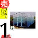 3.2坪 用 ビニールハウス 移動式菜園ハウス BH-33 3.2坪用 南栄工業 D