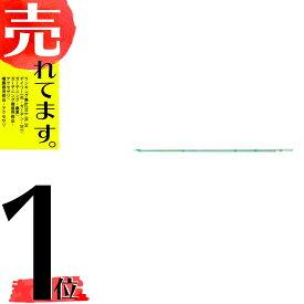 3段伸縮 カルポール 上式 Dタイプ 12号相当品 G1/4 [NO.301263] 1.5〜3.6m ヤマホ 工業 防J【代引不可】