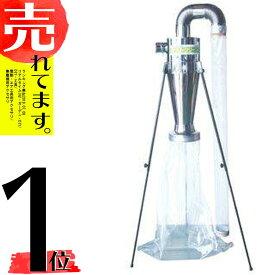 乾燥機用集塵機 ダストクリーン KS-300 小〜中型乾燥機用 ケーエス製販 ケS【代引不可】個人宅可