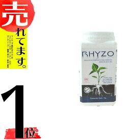 ライゾー 1kg RHYZO 発根促進剤 肥料 ハイポネックス タ種【代引不可】