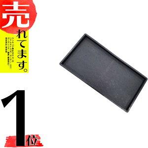 水稲用育苗箱稚苗用プールタイプ穴経約3mm新潟化成