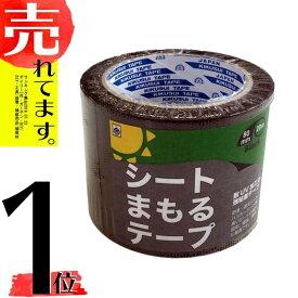 シートまもるテープ 黒 80mm×20m 防草シート 補修用マルチテープ 菊水テープ Z