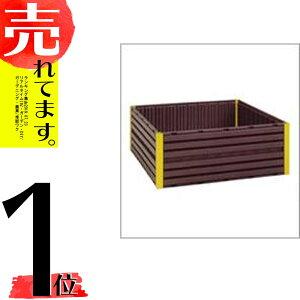 コダマ堆肥枠 AC-1800 180cm×180cm コダマ樹脂D