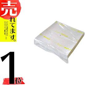 250枚入 タイベック製 ぶどう傘 (P) 27cm×27cm カサジゾウ専用 ブドウ ぶどう タ種 DZ up