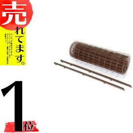 個人宅配送不可特価 ブラウン 茶 アニマルフェンス 1.2×20m フェンス(金網)と支柱11本のセット プラスワイズ シN直送 BRF12