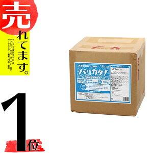 バリカタ! 10kg 高機能ケイ酸液肥 液体肥料 サカタのタネ サT 代引不可