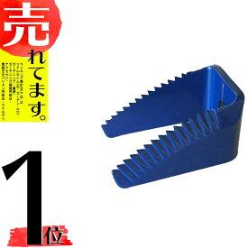 国産 ヤンマー コンバイン 用 ワラ切刃 デラックス CA-F 型 【ブルーカッター】 清製HPZZ