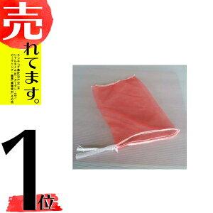 【25枚】玉ねぎネット 10kg用 25枚 赤 35×60cm 紐付 タイレン 大豊化学 DPZZ