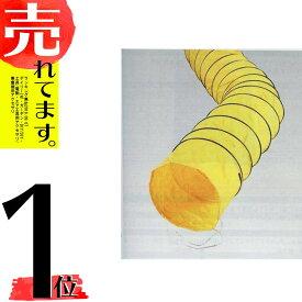 【納期10日程度】乾燥機用 排風ダクト KS-6型 直径 500×3000mm ケS【代引不可】個人宅可