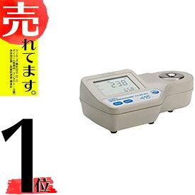 デジタル糖度計 HI96811 カ施 代引不可竹村