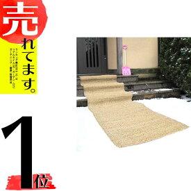 ワイド コンパル ワイド 滑り止マット 幅80cm 長さ3m 雪 滑りにくい安心な通路を確保 アサノヤ産業 PZ