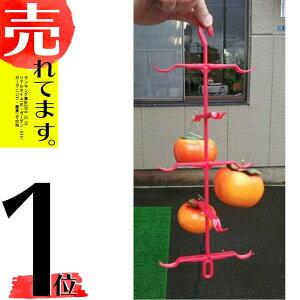 【50本】 干し柿 ハンガー 赤 5段 5本×10セット 大型柿OK 干柿吊るし具 ヤMDPZZ