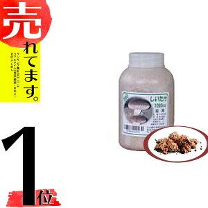 鋸屑種菌 1,000cc ぶなしめじ日農790 食用きのこ菌 キノコ 日本農林種菌 米S 【代引不可】【宅急便】