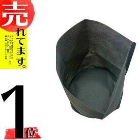 10枚 ルートラップ ポット 10A 40号 直径 45cm× 40cm 約 60L 不織布 根域制限 防根 遮根 透水 ポット ハセガワ工業 代引不可