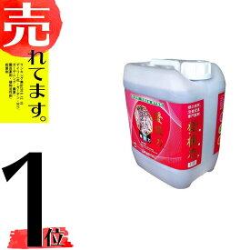 【2本】 発根力10L 500倍希釈 サングリーンオリエント タ種【代引不可】