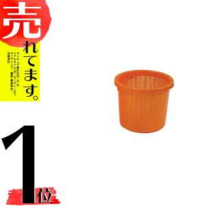 20個丸型 収穫かご オレンジ ベルト付 小 容量約 8L 安全興業 D