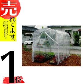 1坪 用 ビニールハウス 菜園ハウス H-1522 南栄工業 D