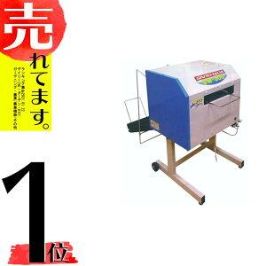 全自動 育苗箱洗浄機 SW-300 苗箱洗浄機 斉藤農機製作所 SAITO オK 代引不可