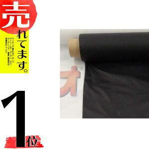 12本 生分解マルチ 黒 サンバイオXB 幅 120cm × 200m 無孔 マルチ カ施 代引不可