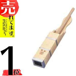業務用ところ天突 ステンレス刃 ところ天突き ところてん突き 心太突き 木製 木柄 日本製 02003 小柳産業 H