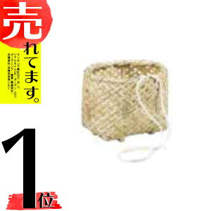 腰篭 小判型 ひも付 収穫かご 腰かご 籠 竹製 45056 小柳産業 H
