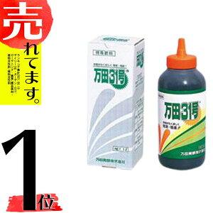 万田31号 1L 肥料 液肥 植物活力剤 万田酵素 日B DZ