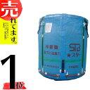 個人宅配送不可 5個 スタンドバッグスター 1300L 一般乾燥機向け 田中産業製 米出荷用フレコン グレンバッグ