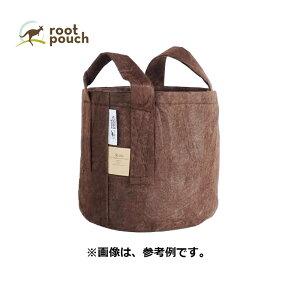 ルーツポーチ Root Pouch #1 Brown 持手あり W15cm H19cm 約 3.8L 非生分解性タイプ 不織布 鉢 植木鉢 おしゃれ お洒落 オシャレ 三冨D