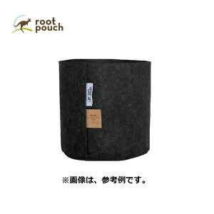 25個 ルーツポーチ Root Pouch #3 Black 持手なし W25.5cm H21.5cm 約 12L 生分解性タイプ 不織布 鉢 植木鉢 おしゃれ お洒落 オシャレ 三冨D