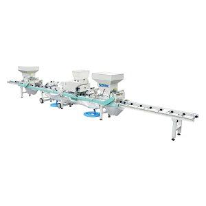全自動播種機 THK-6009BM 散播専用 スミ取り装置(前後) 薬剤潅水装置 モミ落し回転ブラシ オートセンサー キャスター 播種 覆土 スズテック オK 代引不可