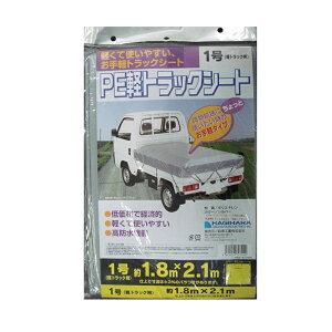 個人宅配送不可 100枚 ブルーシート 軽トラック PE軽トラックシート 1.8 × 2.1 m シルバー 萩原工業製 ツ化 代引不可