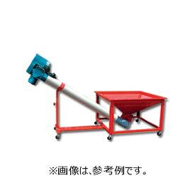 【個人宅配送不可】 穀物搬送機 グレインマスター HC60 搬送機 笹川農機 【代引不可】