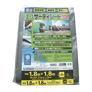 60枚 ブルーシート #4000 エコサーティシートUV 2.7 × 3.6 m シルバー 萩原工業製 国産日本製 ツ化 代引不可
