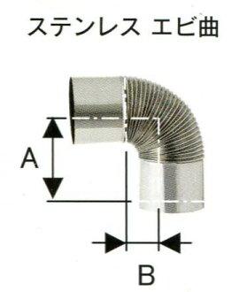 不锈钢烟囱单虾歌直径 120 毫米 No.12044 高尔夫公司
