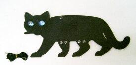 コンパル 猫にはネコだ 忌避用品 ネコの進入を防ぐ アサノヤ産業D