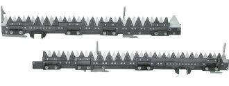 [KUBOTA] [Combine Cutting Blades] [Harvester] for AR-90 AR-80 AR-98 ARN690 ARN698