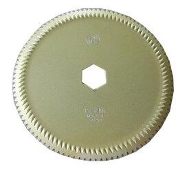 ヤンマー コンバイン セラミックカッター刃 180×27 斜目 清製H