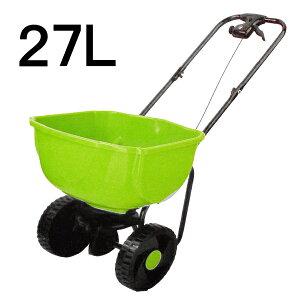 手押し式肥料散布機 容量27L(小)シンセイ シN直送