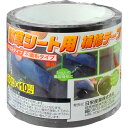 防草シート補修テープ 黒 80mm×10m クロスタイプ 不織布タイプ 兼用 国産 日ADPZZ