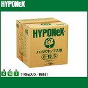 ハイポネックス液 10kg入(約8L) 6-10-5 【濃縮液肥・各種微量要素入】 タ種【代引不可】