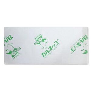 500枚 カルネッコ 水稲 育苗箱 用 根切り シート 敷紙 通気性 の ある マット カ施DPZZ