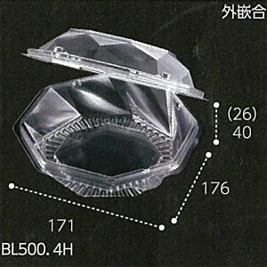 600枚 BL500 4穴 透明 176×171×高66(40+26)mm CP003459 OPS 中玉トマト 輸入ブドウ 青果物容器 エフピコチューパ カ施 代引不可