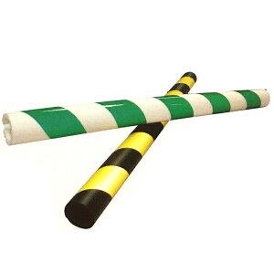 30本 パイプ ガード 反射 シール 緑/白 コT 代引不可