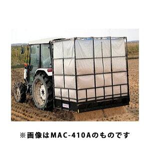 もみがら 散布 コンテナ もみがらマック MAC-410AW イガラシ機械工業 個人宅配送不可 フォークリフト必須 オK 代引不可