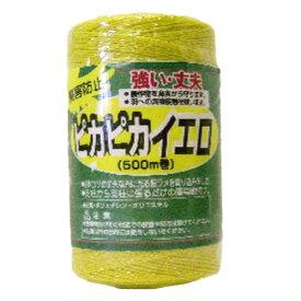 コンパル 防鳥糸 ピカピカイエロ 500m 【農作物の鳥害防止】 アサノヤ産業 PD