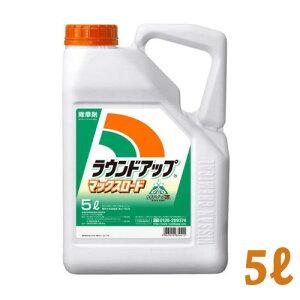 日産化学 除草剤 ラウンドアップ マックスロード 5L 果樹 稲 畑作 樹木 野菜 農薬 イN 代引不可