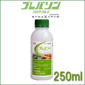 5個 殺虫剤 プレバソンフロアブル5 250ml 日産 野菜用 農薬 イN 代引不可