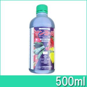 【5個】 殺菌剤 サンヨール乳剤 500ml 殺菌剤 農薬 水稲 イN【代引不可】