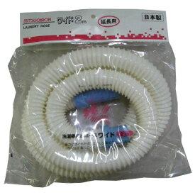 ミツギロン 洗濯機排水ホースワイド 2m HS-03 ホワイト 金TD